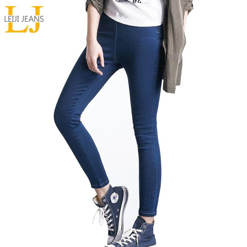 LEIJI Fashion Jeans 4 <font><b>Colors</b></font> With High Waist Leggings Elastic Waist Female Stretch Denim Plus Size Skinny Pencil Women Jeans
