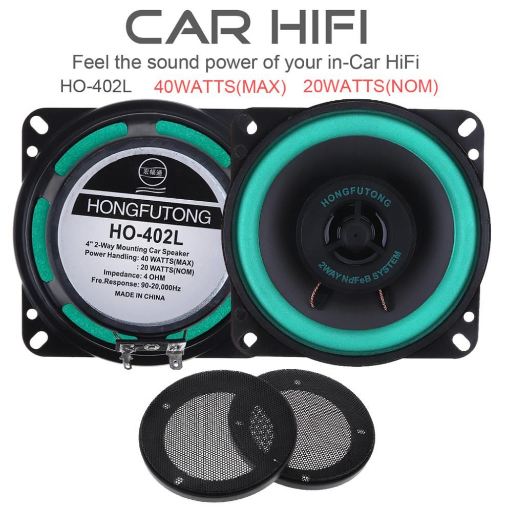 A Set 4 Inch 40W Car Coaxial Speaker Vehicle Door Auto Audio Music Stereo Full Range Frequency Speakers with Horn Cover for Cars