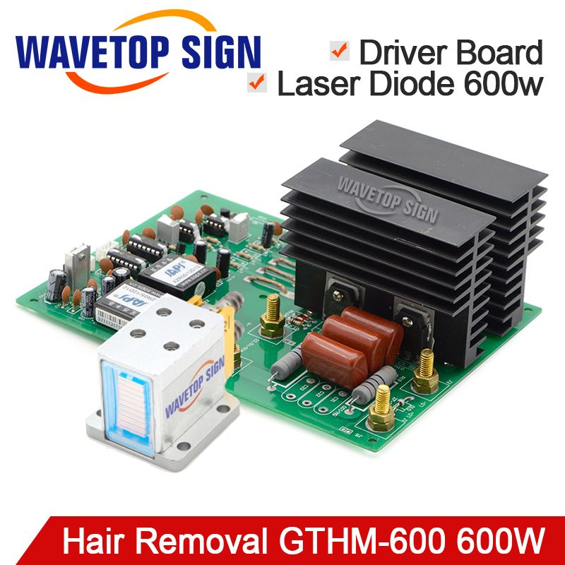 Diode Laser modules for Hair Removal GTHM-600 600W +power supply  Wavelength: 780-820nm and  900-980nm
