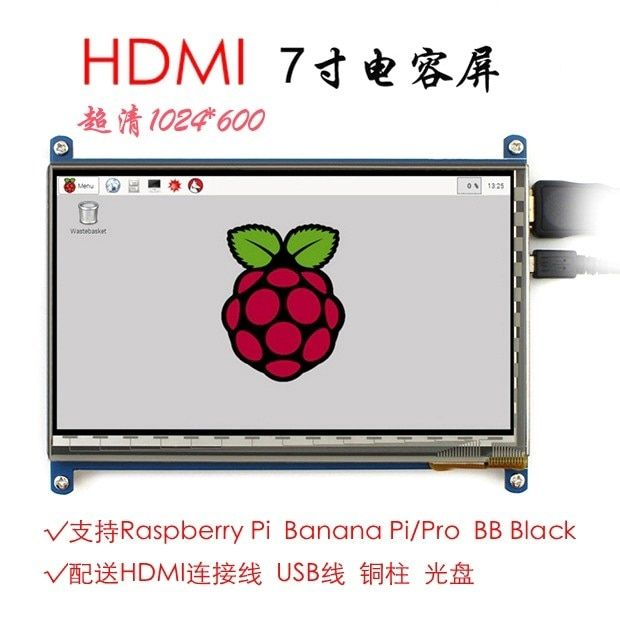 7 inch Raspberry pi touch screen 1024*600 7 inch Capacitive Touch Screen LCD, HDMI interface, supports various systems