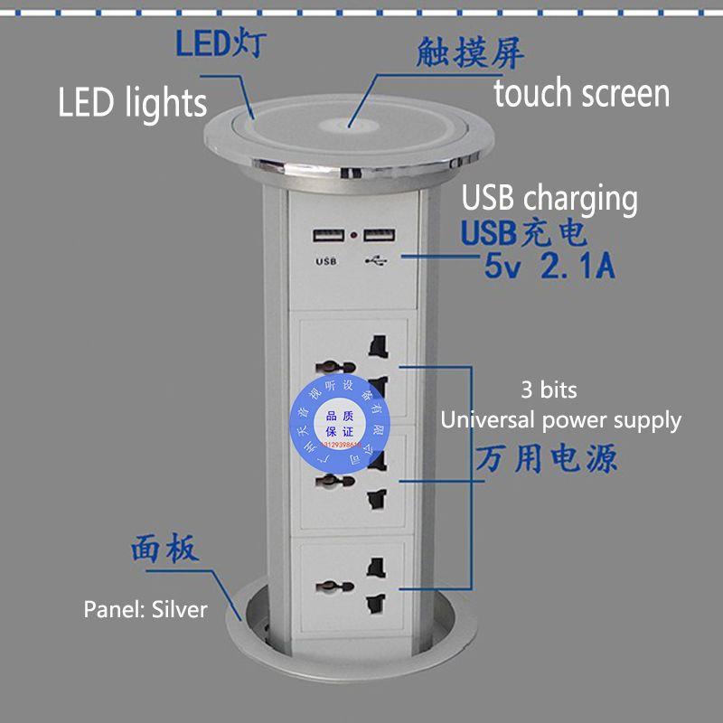 Universal power touchscreen/Smart lift küche Hohe qualität leben zu hause versteckte multifunktions desktop-buchse büro USB lade