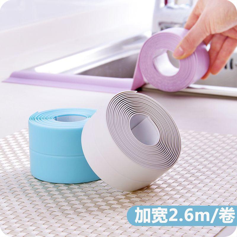 vanzlife plain acrylic waterproof tape kitchen sink bathroom joint strip corner line toilet midew proof strip
