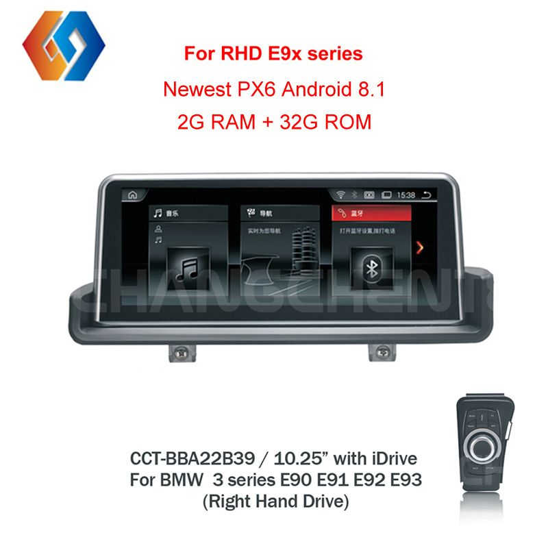 RHD E90 Android 8.1 Px6 for Right Hand Drive E90 E91 E92 E93 Car Multimedia GPS Navigation BT WiFi Touch Screen Free iDrive39