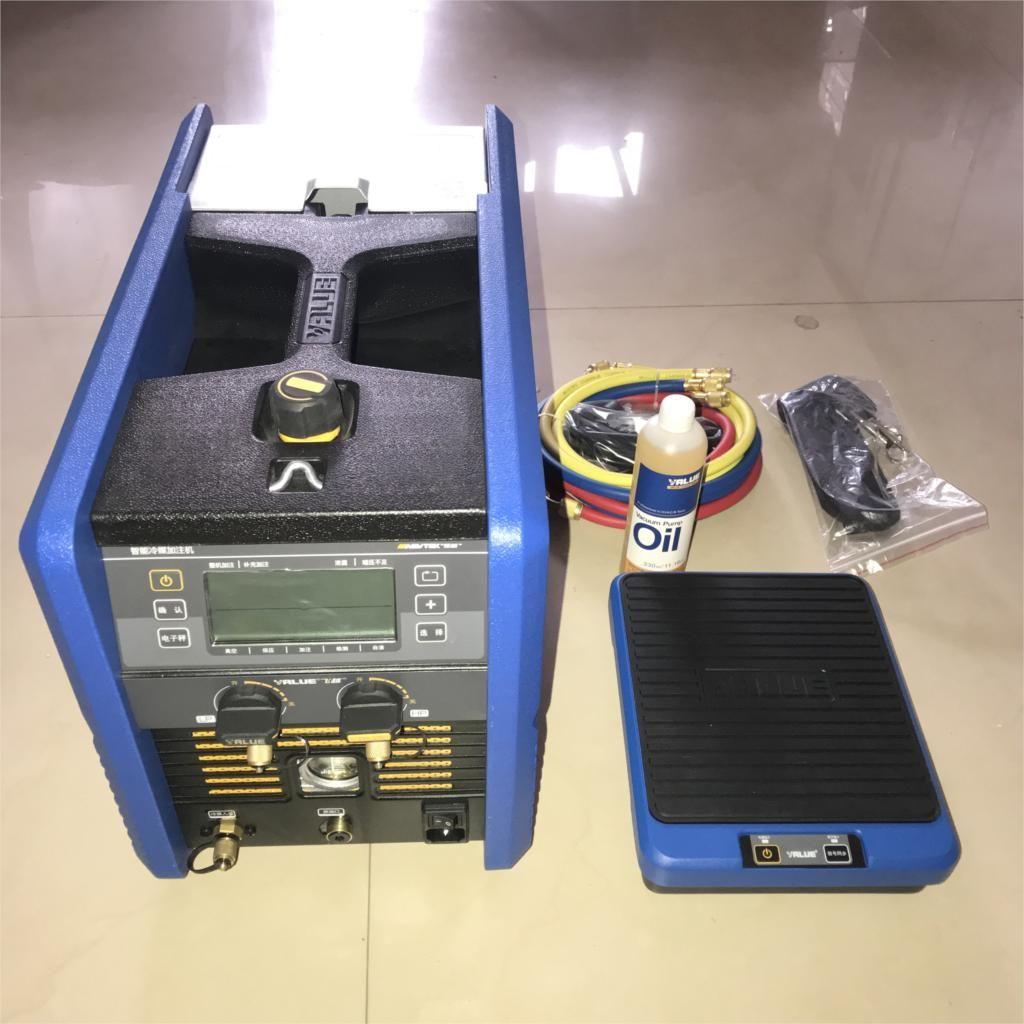 Intelligente füllung maschine VRC-6100i füllung kältemittel digitale wiege display