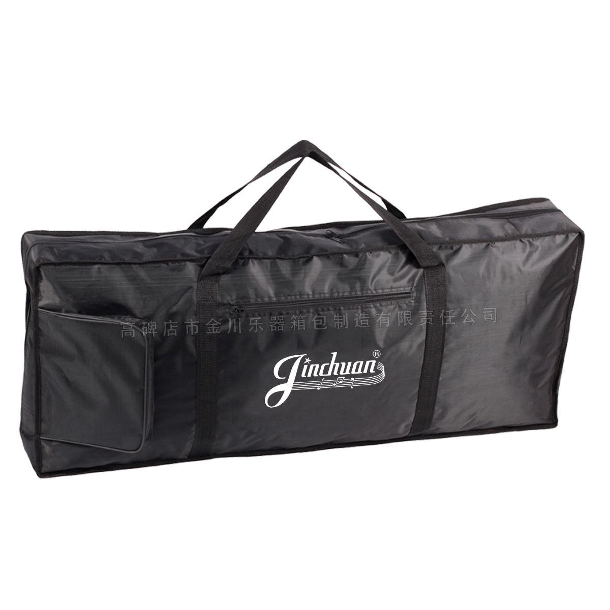 61 key general universal keyboard bag package electronic piano bag waterproof electronic organ bag Instrument Bags free shipping
