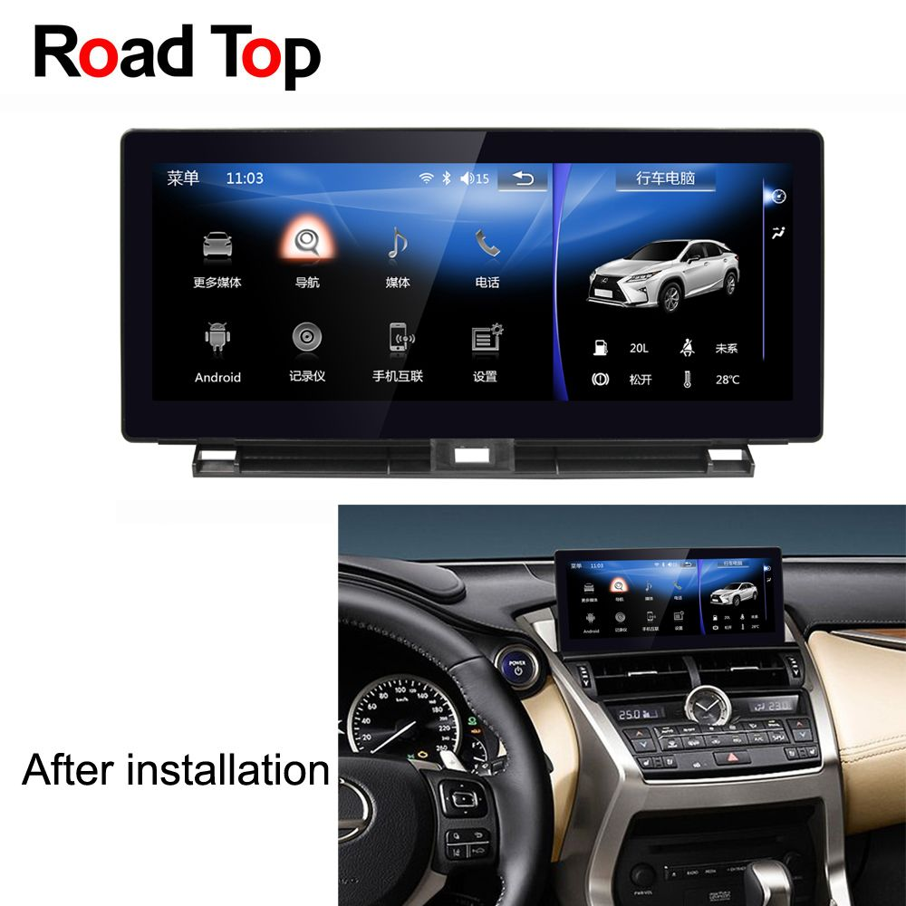 10.25 inch Display Android Car Radio WiFi GPS Navigation Bluetooth Head Unit Touch Screen for Lexus NX 200t 300h 2014-2016