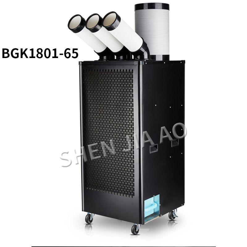 220V klimaanlage industrie mobile klimaanlage kompressor drei Air outlet luftkühler einzigen kalten typ integrierte