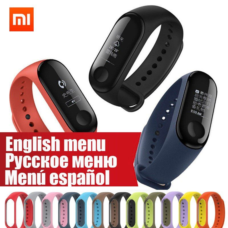 English Version New Original Xiaomi Mi Band 3 Smart Bracelet 50M Waterproof Smart Band OLED Screen Miband 3 For Xiaomi 8 Mix 2s