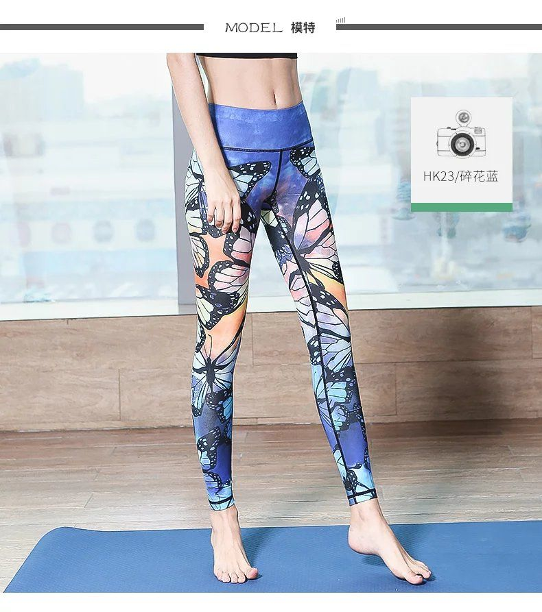 High Elastic Women Yoga Pants Butterfly 3D Print Slim Sexy Sports Fitness Running Compression Tights Training Workout Leggings