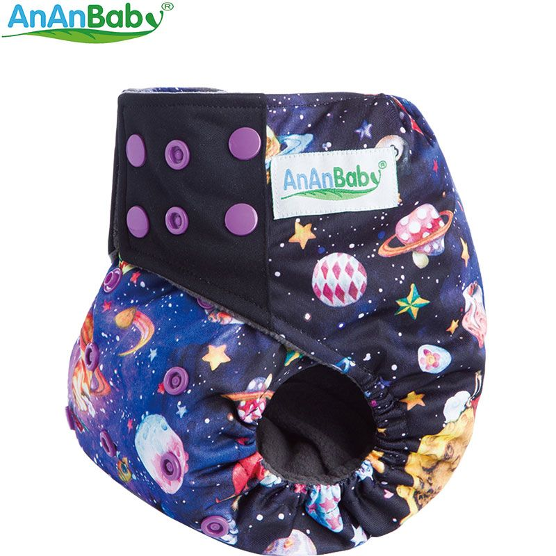 Ananbaby Resuable Bamboo Charcoal Inner Cloth Diaper AI2 Baby Cloth Nappies With Double Leaking Gusset & Snap Insert Fits 3-15kg