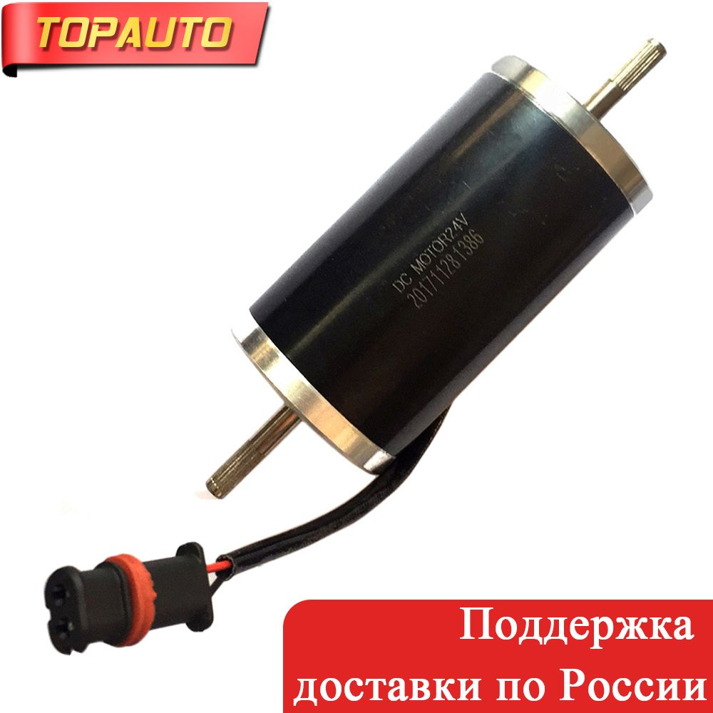 TopAuto 12V 24V Electric Motor For Eberspacher Airtronic D4 Air Diesel Parking Heater Replacement Combustion Truck Car Accessory
