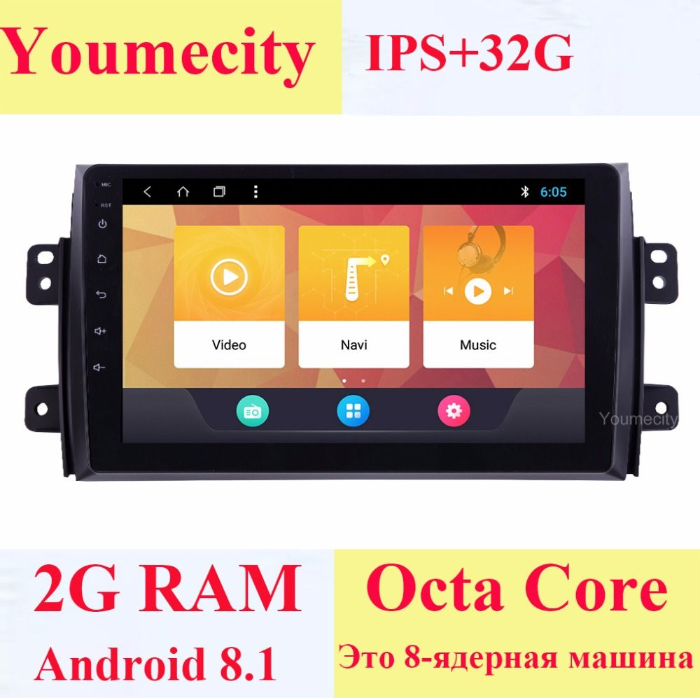 Youmecity Android 8.1 Car DVD for Suzuki SX4 2007-2012 Years 2 DIN 3G/4G GPS radio video Multimedia player Capacitive IPS Screen