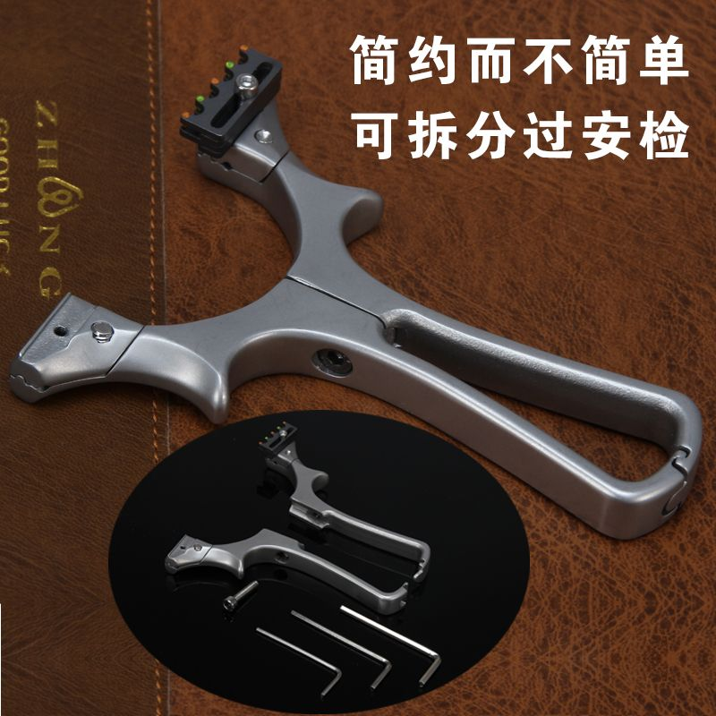 Popular Powerful Slingshot Sling Shot Outdoor Hunting Camping Leather Stainless Steel Slingshot Catapult Hunting Bow Accessorie