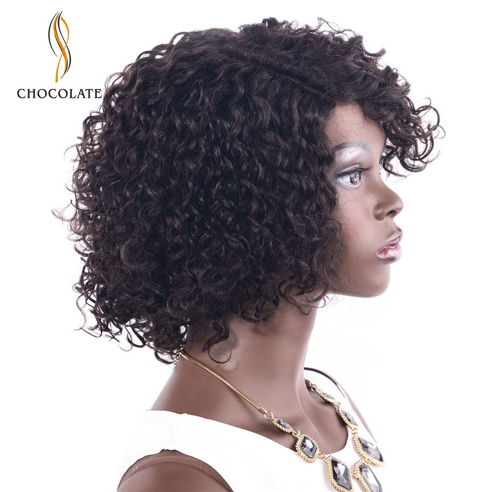 CHOCOLATE Short Remy Human Hair Wig For Black Women Brazilian Curly Hair Wig 180% Density 8 Inch