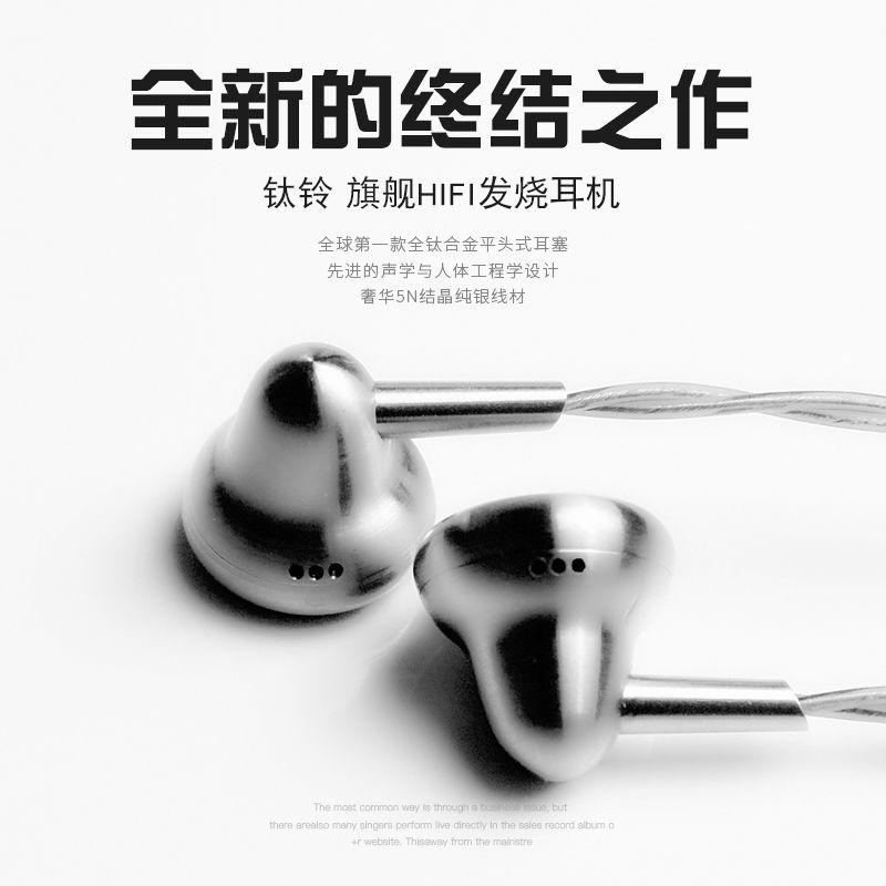 AK K's Earphone BELL-T1 15mm In Ear Earphone 3.5mm Connector Earbud Flat Head Plug Earplugs Kill Monk Earbud With 5N Cable