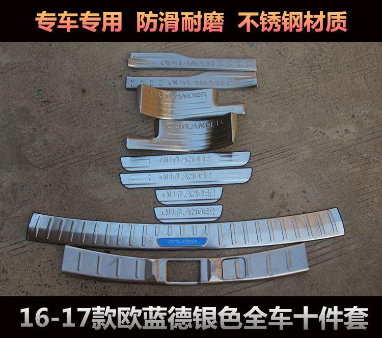 10 TEILE/SATZ edelstahl steelRear Stoßdämpfer-schutz-schwelle Verschleißplatte/Tür-schwelle Für Mitsubishi Outlander 2013-2017 Auto styling