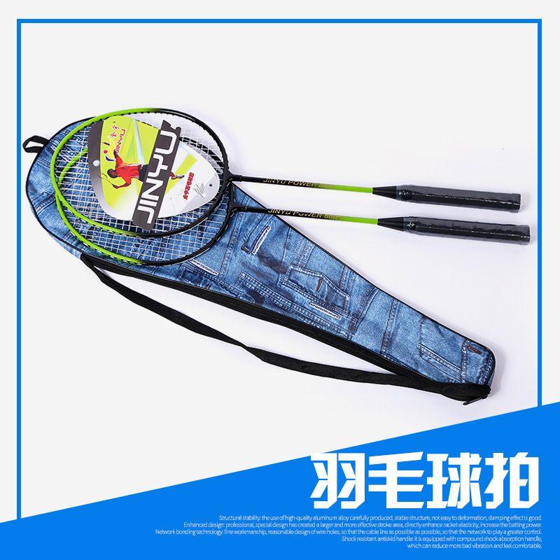 Leichte Badminton Schläger mit Tragen Tasche 2 stücke Ausbildung Badminton Schläger Sport Ausrüstung Langlebig