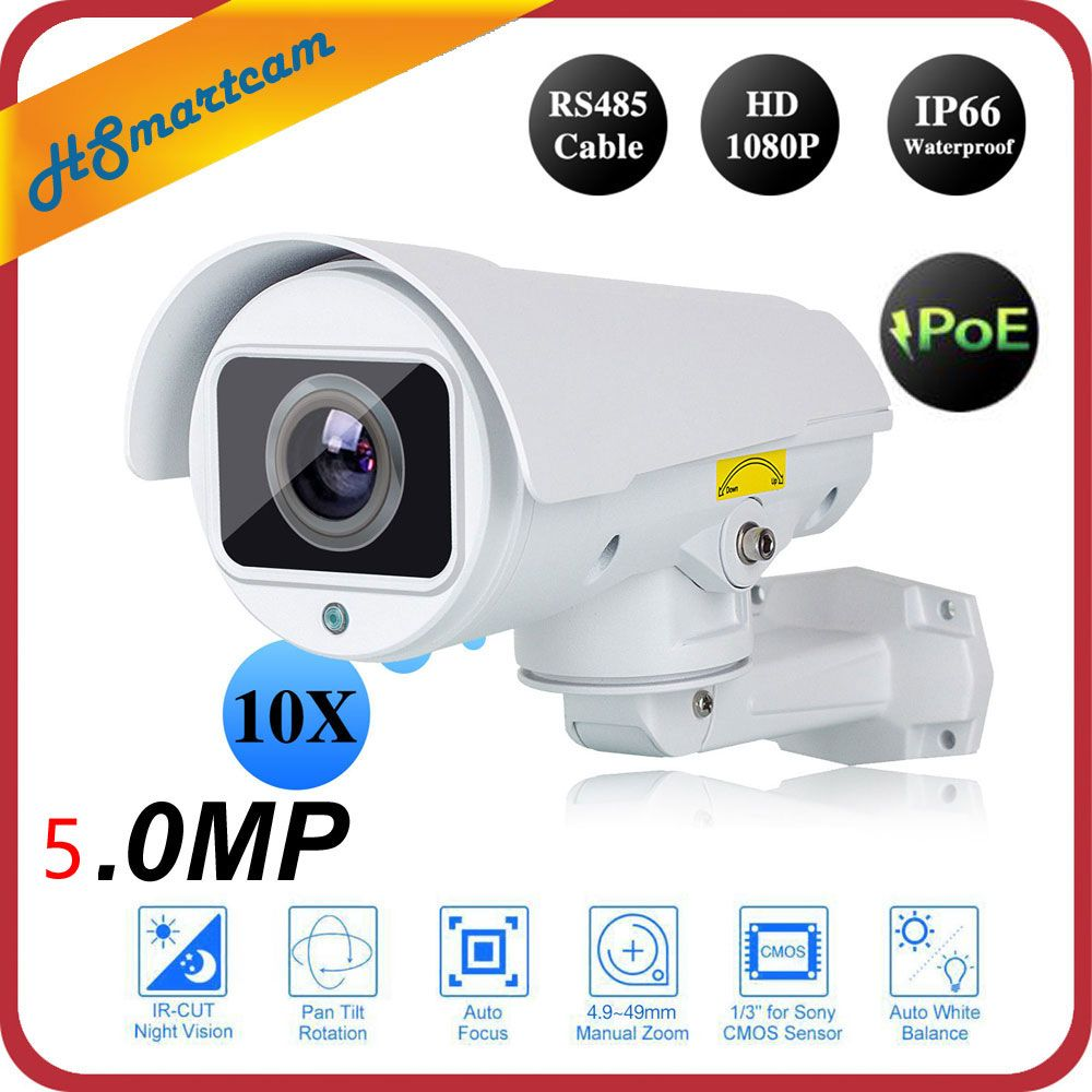Außen HD 1080 P 10X Optischer Zoom AUTO FOKUS Vario 5MP Netzwerk POE Ip-kamera H.265 4.0MP Full HD CCTV PTZ ONVIF IR kameras