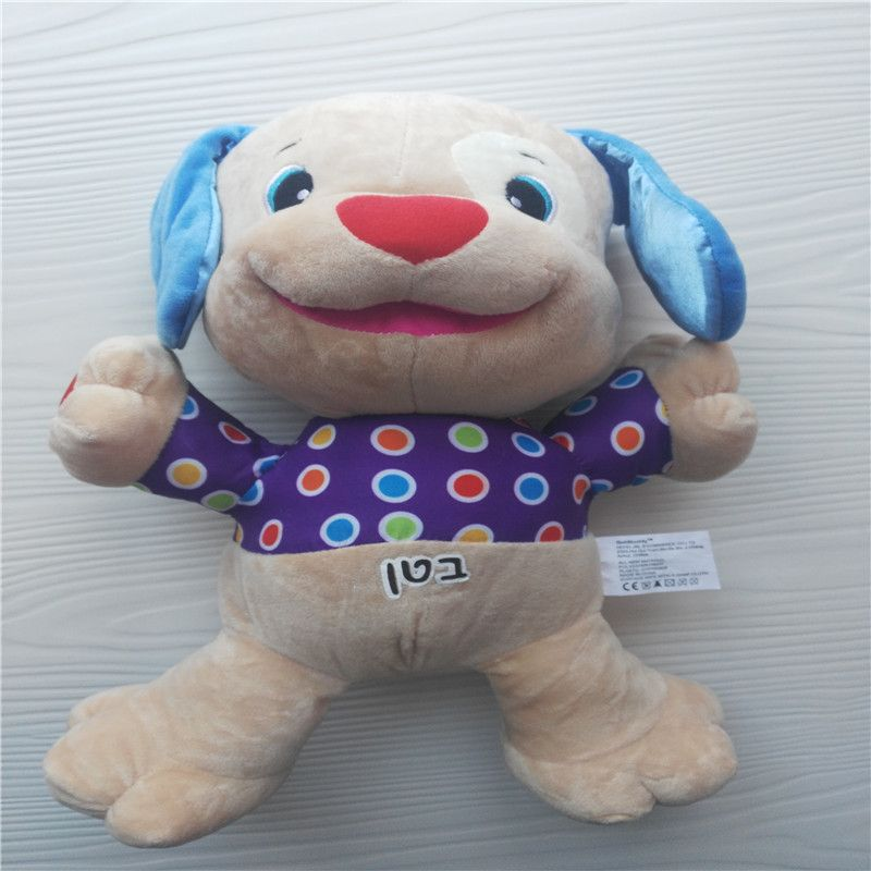 Jewish Language Hebrew Speaking Singing Toy Stuffed Puppy Boy Musical Dog Doll Jews Baby Plush Hippo Educational