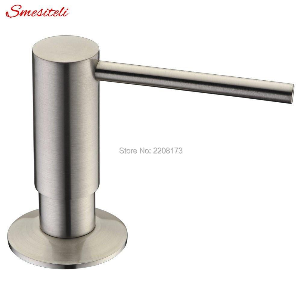 <font><b>Built</b></font> In Solid Brass Bronze Soap Dispenser Smesiteli Design Easy Installation - Well <font><b>Built</b></font> and Brushed Nickel ORB Sturdy