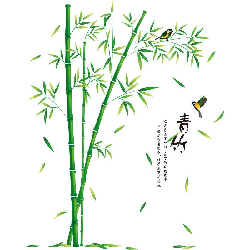[SHIJUEHEZI] Bambú Aves Pegatinas de Pared autoadhesivas Arte Mural de Estilo Chino Decoración Del Hogar para la Sala de estar Dormitorio decoración