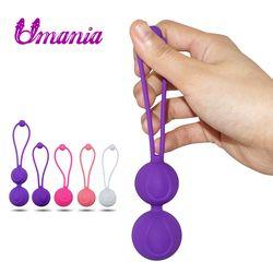 Вагинальные шарики для Для женщин вагинальный массаж, 100% Материал силикон, вагинальные упражнения на сжатие вагинальные шарики «geisha Balls» Бе...