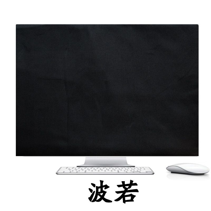 NEW!! HANDMADE 100% special computer Dust cover + for imac 21.6 inch BLACK + free shipping