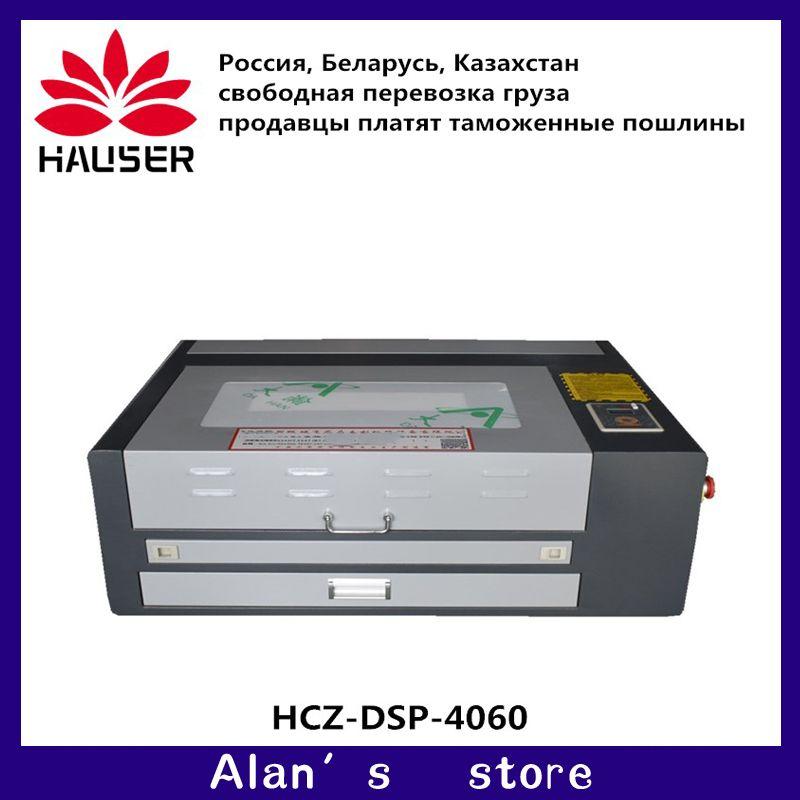 HCZ 60w 4060 co2 laser stecher maschine 400*600mm laser cutter maschine Ruida DSP betriebs system geeignet für holz arbeits