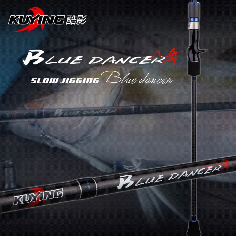 KUYING BLUEDANCER 2.04m Casting Slow Jigging Lure Rod Fishing Rods Cane Carbon FUJI Rotate Helical Ring 1 Section 150-300g Lures