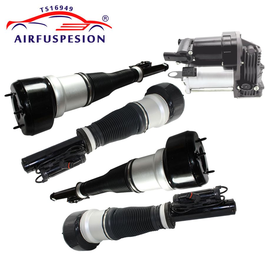Free Shipping 4pcs Mercedes W221 Front Rear Suspension Shock Absorber Air Compressor Air Ride 2213209313 2213205613 2213205513