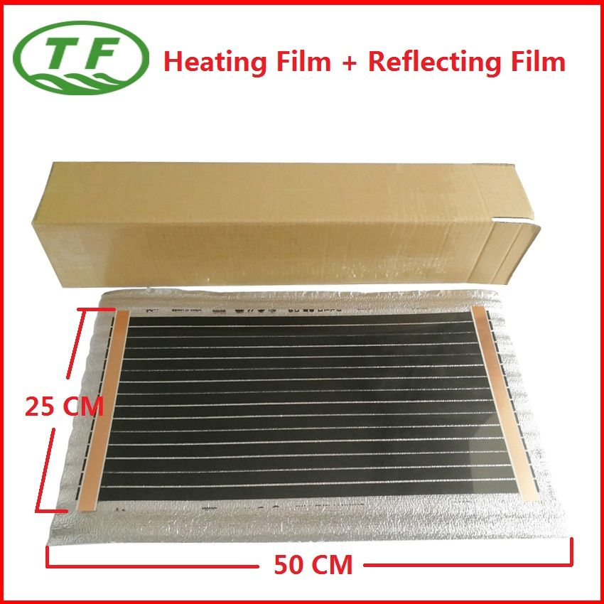 Новая распродажа 50 см * 25 см дальнего инфракрасного Электрический Углерода Пол нагрева Плёнки с 2 мм Толщина отражающие Плёнки 220vac низкая те...