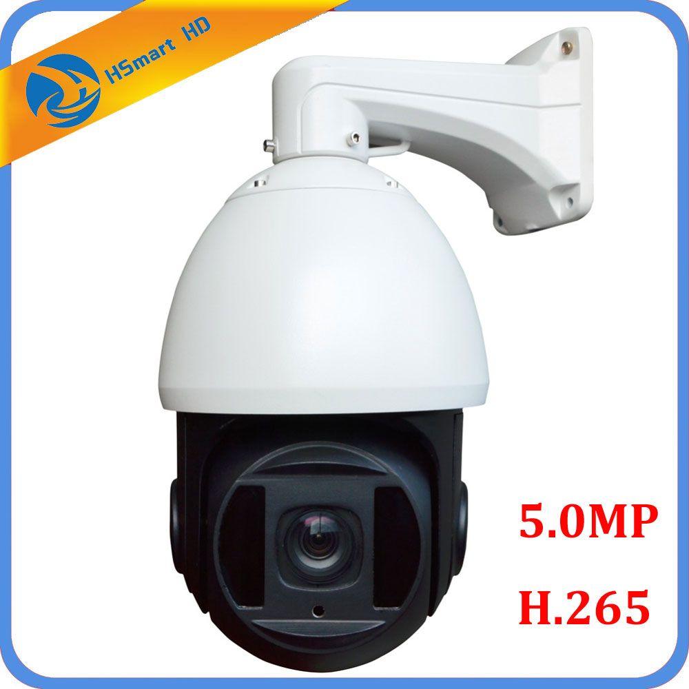H.265 HD 5.MP 1080 p IP High Speed Dome PTZ Cam 30X Zoom Outdoor Netzwerk Onvif CCTV Sicherheit Kamera mit HIKVISION dahua NVR