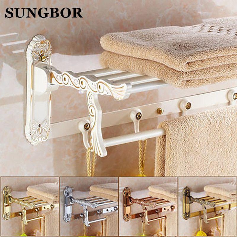 Buckingham Palace retro Continental European retro gold plus white folded towel rack bathroom towel hanging shelving metal shelf