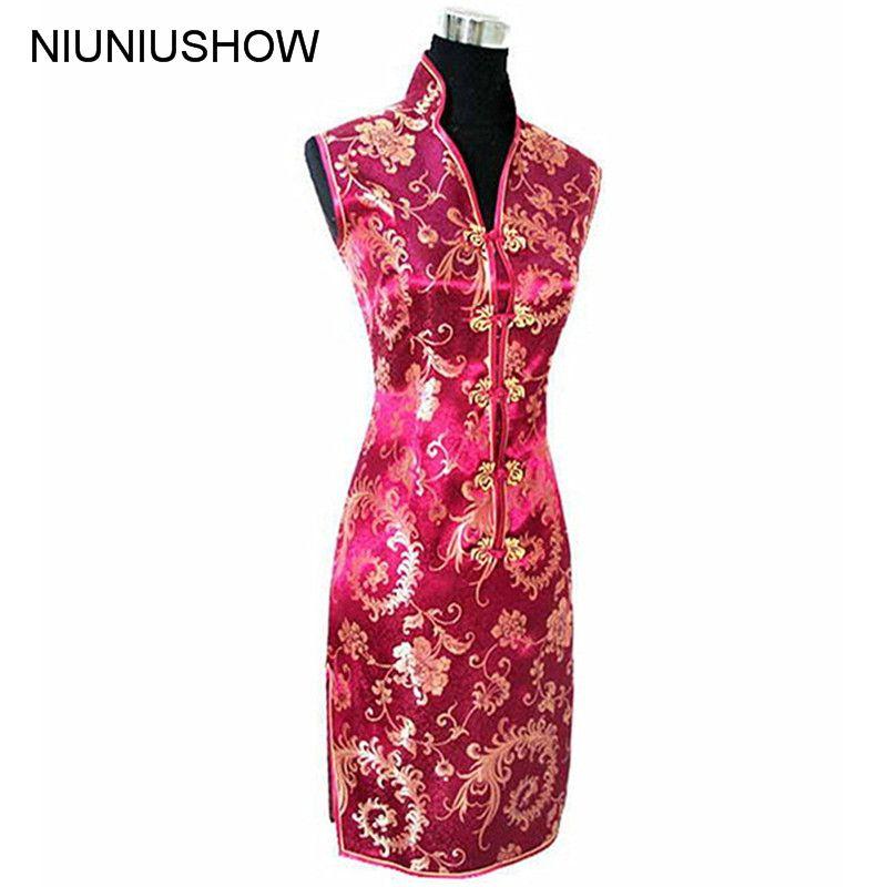 Bourgogne Traditionnel Chinois Robe de Femmes Satin V-cou Mini Cheongsam Qipao Vêtements Taille S M L XL XXL XXXL JY012-7