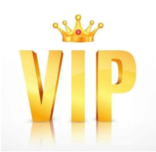 Lien VIP pour livraison directe