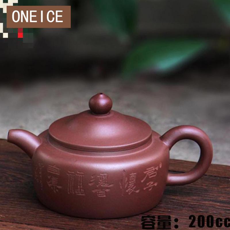 ONEICE Hand made Purple mud German bell pot mud pot Purple clay Tea set teapots Author folk author 200ML