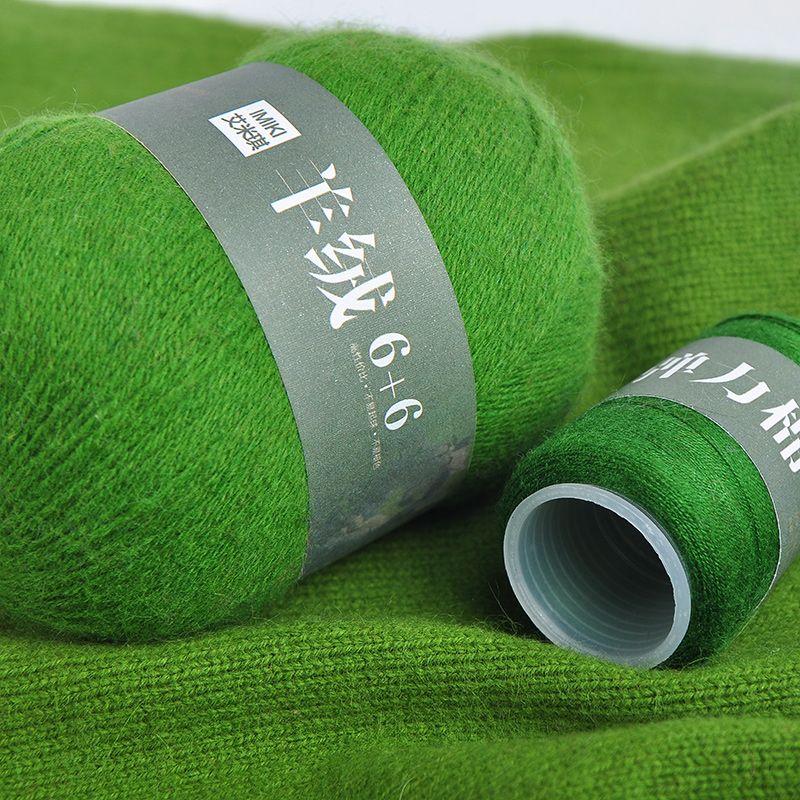 50+20g Merino wool yarn 100% Cashmere Yarns For Hand Knitting Middle Chunky Cashmere Yarn Baby Thread Knitting Wool Crochet Yarn