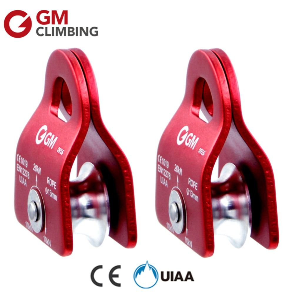 2pcs 20KN <font><b>Rope</b></font> Pulley Climbing Mountaineering Equipment CE / UIAA Fix 1/2 inch <font><b>Rope</b></font> Survival Caving Rescue Rock Climbing Pulley