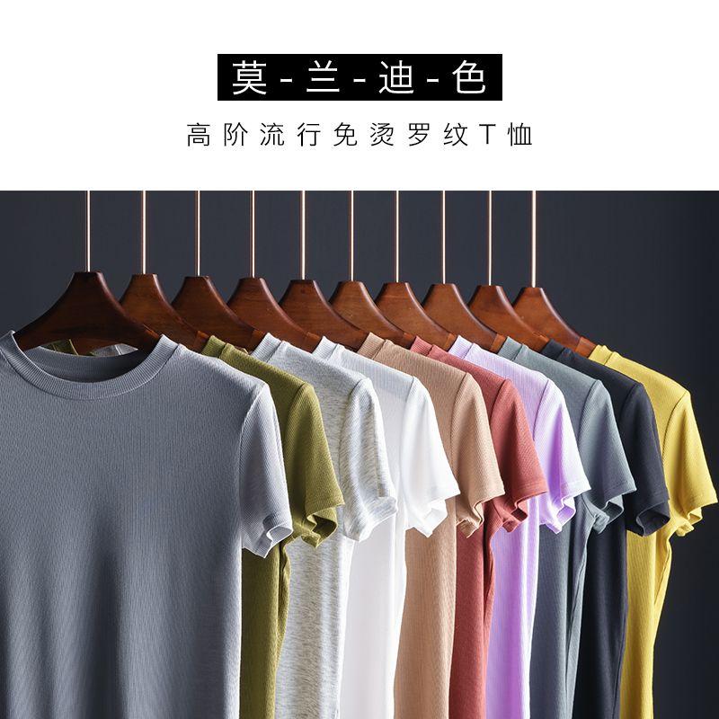Kiri Summer New Style Ironing, Multicolor, Elastic, Self Repairing, Round Neck, Knitted, Short Sleeved T-shirt, T-shirt.