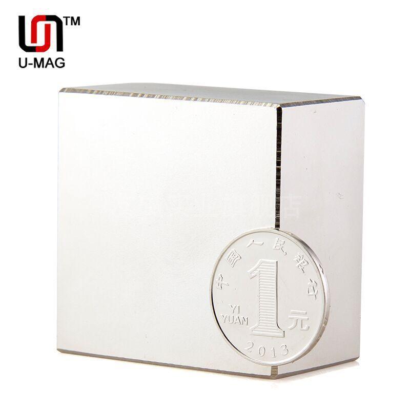 1 pièces bloc 50x50x30mm Super forte terres rares aimants N52 néodyme aimant haute qualité livraison gratuite