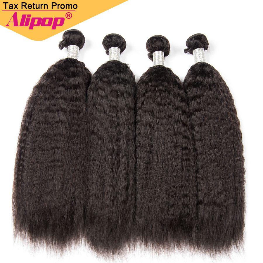 Crépus faisceaux de cheveux raides ondulation de cheveux brésiliens 1 3 4 Bundles Remy Yaki extensions de cheveux humains 8-28 Pouces Regroupe Offres ALIPOP