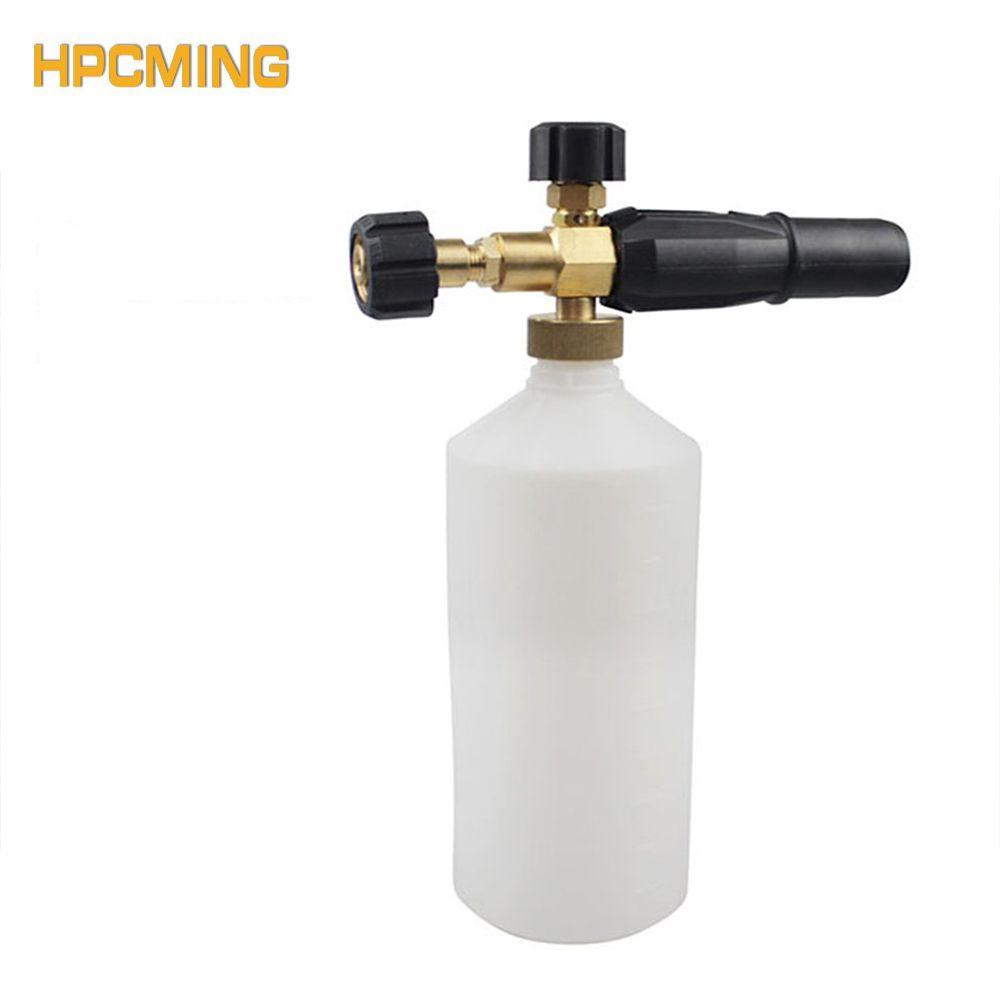 High Pressure Foam Gun Washer Gun Nozzle Gs For Karcher K2 - K7 Series Hd Professional Foam Generator Car Washer 1/4