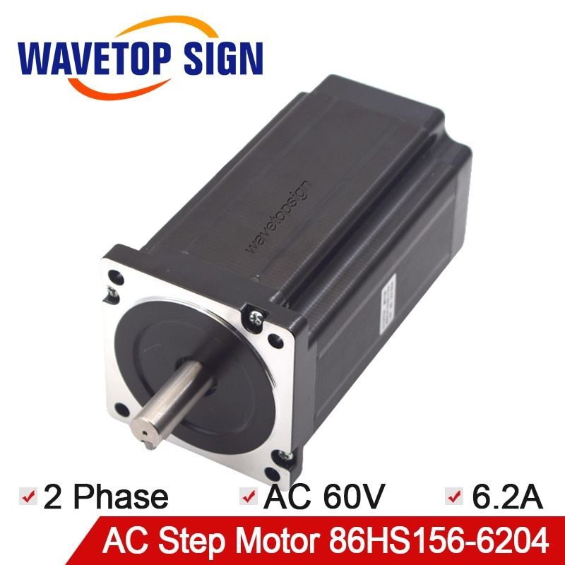 2phase step motor 86HS156-6204 12N.M motor lenght 156mm input voltage AC60V