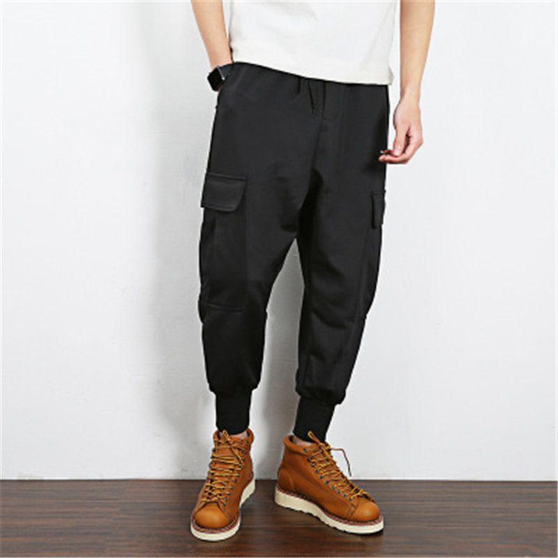 Men's casual pants men's harem pants loose pants close mouth feet nine pants LXJ21
