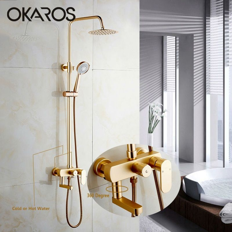 OKAROS Wall Mounted Bathroom Shower Faucet Set Single Handle Aluminum Space Faucet With Hand Shower Spray 8