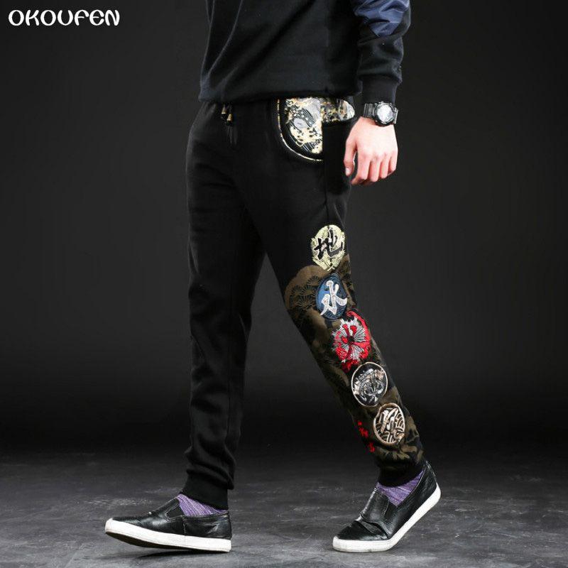 2017 Men Pants Casual Elastic Cotton Mens Fitness Workout Pants Skinny Embroidery Sweatpants Trousers Jogger Pants KZ19