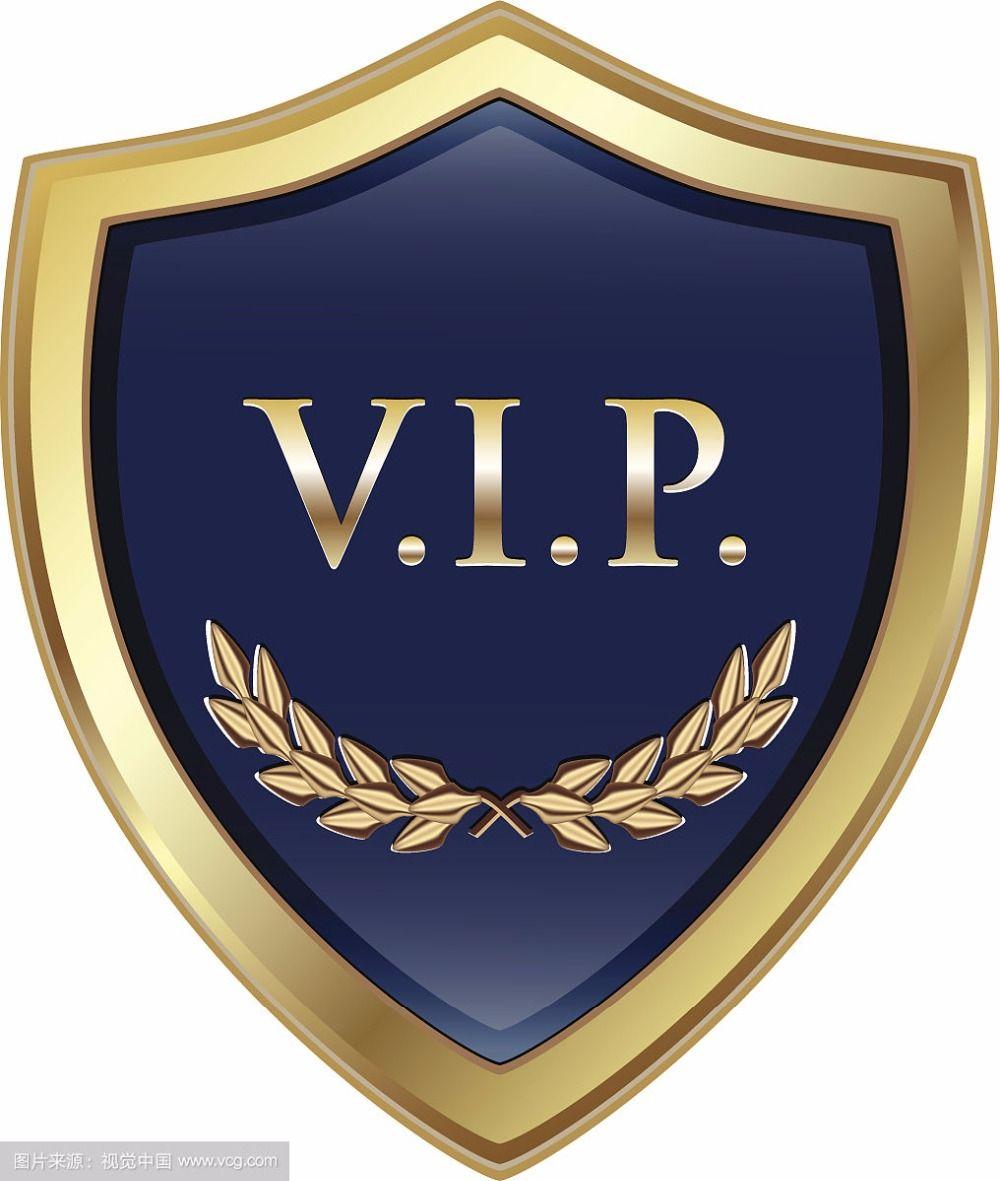 VIP Ссылка для Евгения