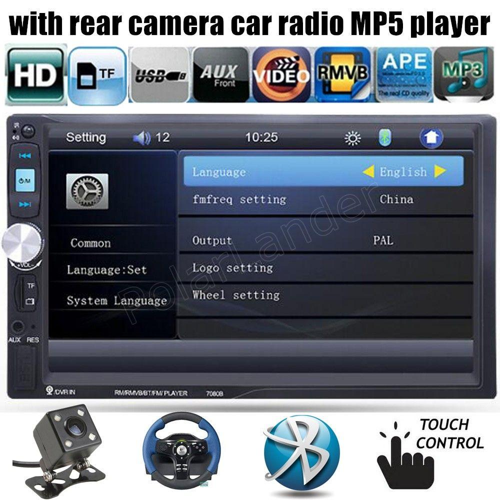 Auto Radio USB TF FM Bluetooth Stereo Aux/DVR Eingang touch screen DVR/rückfahrkameraeingang auswahl 2 din 7 zoll MP5