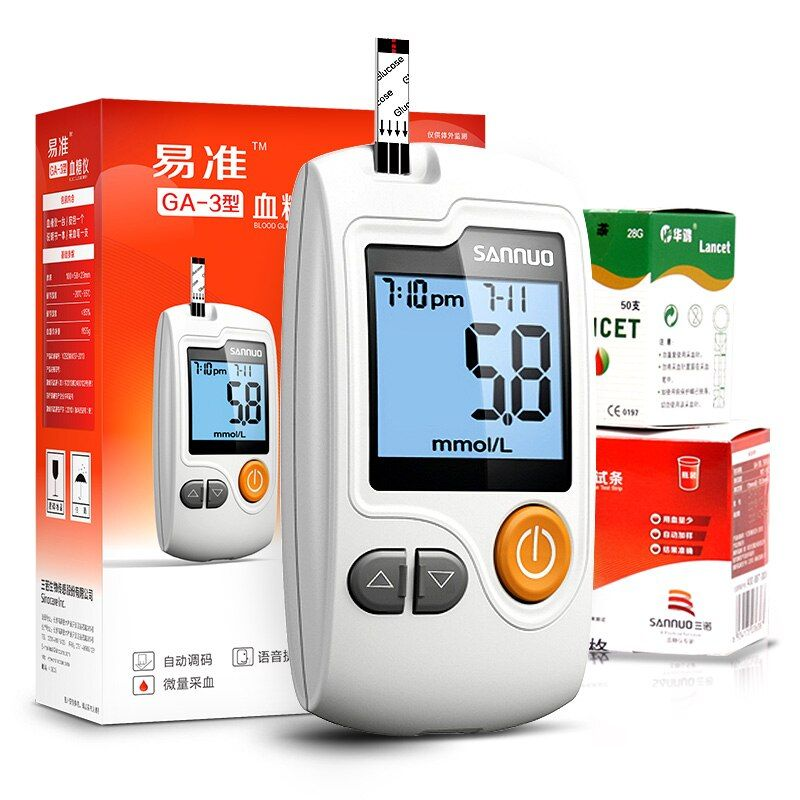Sannuo Yizhun GA-3 blood glucose meter Diabetic Household monitor with 50 strips and Needles Lancets Blood Sugar <font><b>Detection</b></font>