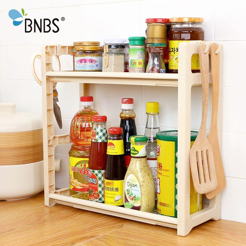BNBS Kitchen Supplies Cupboard Storage Rack Shelf Spice Sundries Tools Towels Storage Holders 4 Hook Organizer